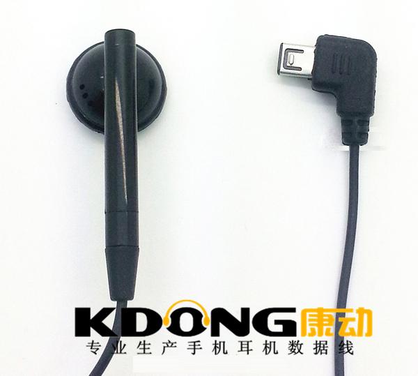 【最新款】蓝牙耳机线kd15-020