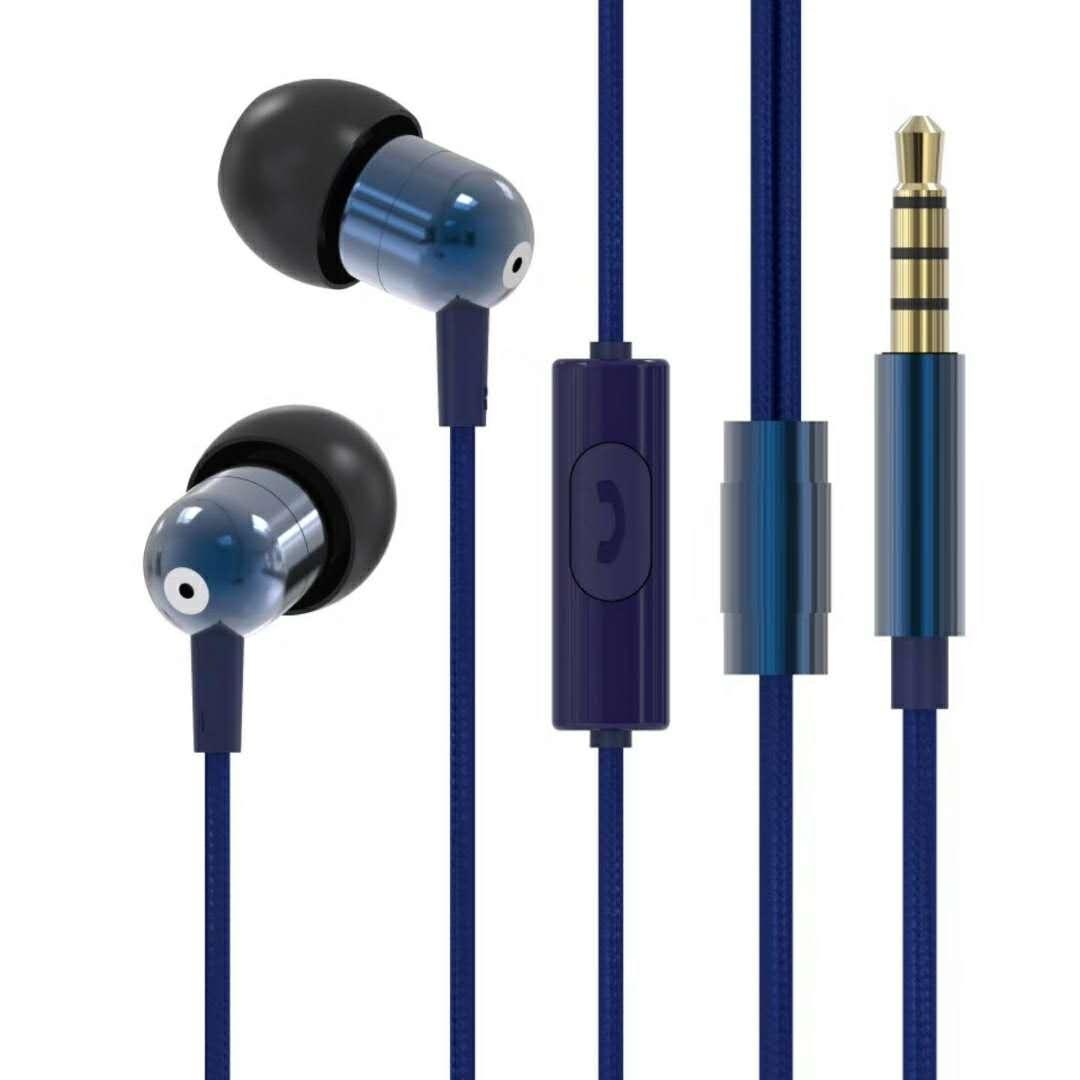 金属耳机A27-2