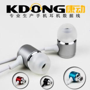 入耳式耳机KD10-016