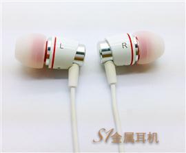 金属耳机,入耳式耳机,耳机工厂
