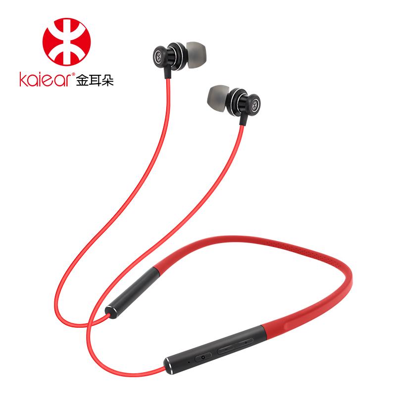 运动蓝牙耳机K918